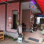 カフェと印度家庭料理 レカ - 店頭3