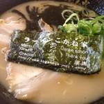 Koganeya - 黒豚骨ラーメン 750円