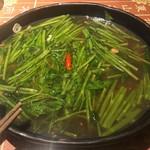 ベトナム料理 アンナンブルー - 空心菜のニンニクいため 1,250円