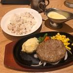 よしみグリル - チーズソースハンバーグ  1,490円