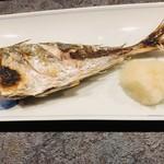 梅仁 - アジの塩焼き