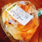 ボン・タケダ - 米粉プリンパン150円