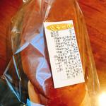 ボン・タケダ - ピーナッツコッペ150円