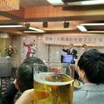 中国料理 大成閣 - 開運乾杯〜