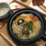 芙蓉峰の麺処 姓屋 -