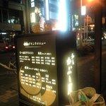 Wagogorokabutoya - 軒下で秋風に吹かれながら~♪