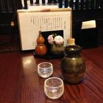 99970738 - 2018/12/31 八海山純米吟醸