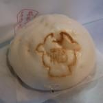 お伊勢屋本舗 - 料理写真:松阪牛しぐれ福まん