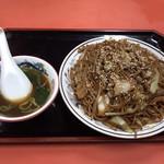 伊勢屋 - 野菜中盛  600円