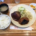 とくら - 料理写真:オリジナルハンバーグ120gと牛肉コロッケ