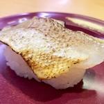 スシロー - のどぐろ炙り162円