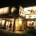 回転寿司 すし丸 - すし丸 春日店 外観①(2011.11月)