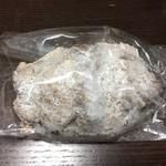 ブーランジェリー ブランシャス - パン