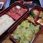 京都牛焼肉 すみれ家 二子玉川店 - サービスランチ