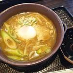 湯の華亭 - 料理写真:カレーうどん(980円)
