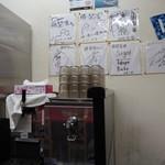 横濱家系ラーメン 勝鬨家 - 冷水機の上には色紙