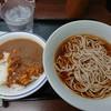 大江戸そば - 料理写真:ミニカレーセット(ネギ抜き)