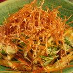 串甚 - 柿とさつまいものぱりぽりサラダ