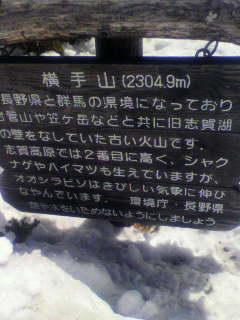 横手・山本荘 name=