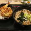 HAKONESOBA - 料理写真:ミニ海老かき揚げ丼セット500円