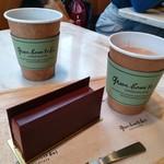 グリーン ビーン トゥ バー チョコレート -