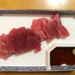 木下鮮魚店 - 生まぐろ②