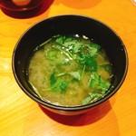 鮮魚・お食事処 山正 - 味噌汁