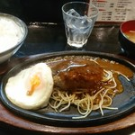 木馬  - ハンバーグ定食アメリカン
