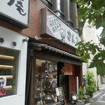 99994919 - たまに行くならこんな店は、大阪地下鉄御堂筋線江坂駅から近いとんかつ店となる「さんき」です。
