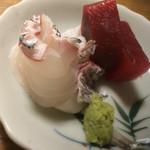 あかぎ - 淡路島の真鯛おいしい!