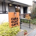 カーラ キャット カフェ - 外観;カーラ キャット カフェさん♪