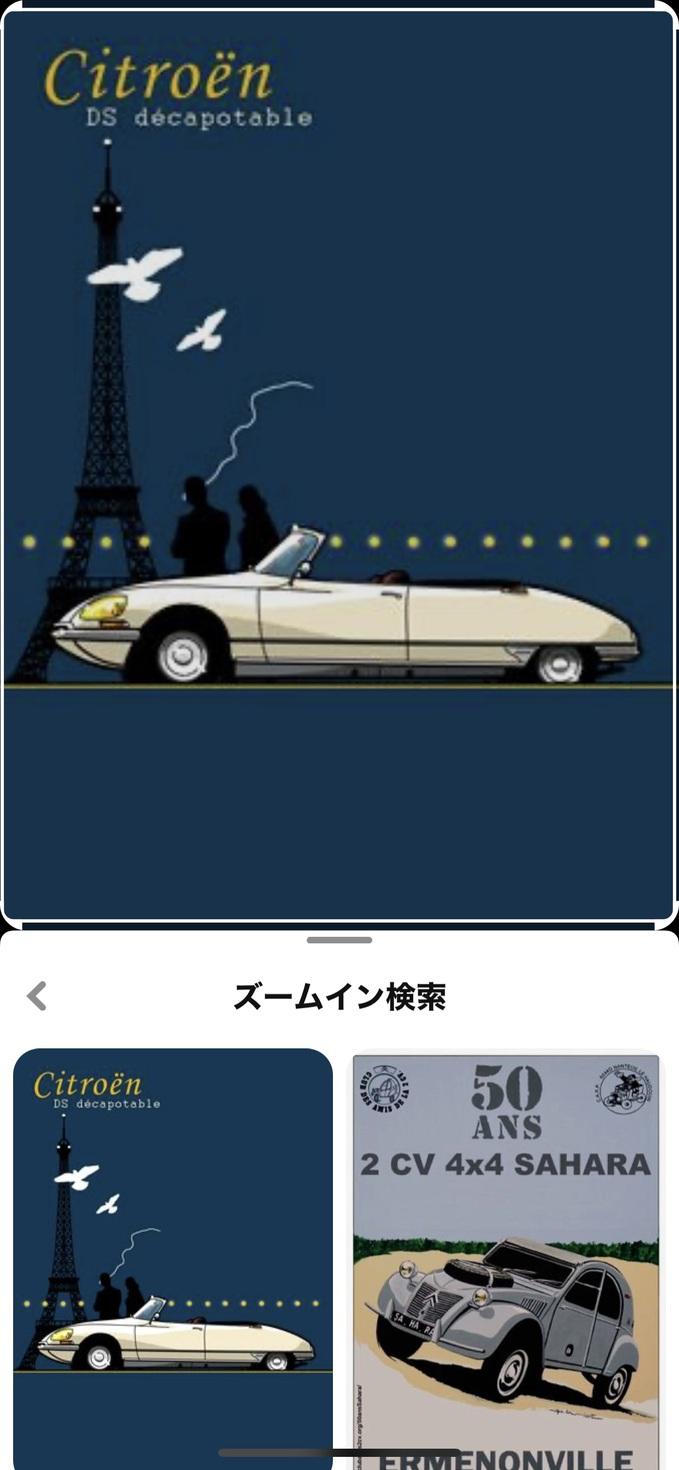 napsさんのマイ☆ベストレストラン 2012 [食べログ]