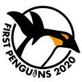 ファーストペンギン2020