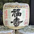 Higashinadaku