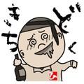 【ひろ吉】