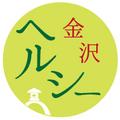 金沢健康美食会