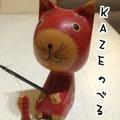 KAZE(のべる)