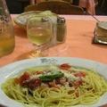 トマト&ルッコラ