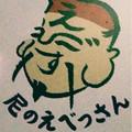 kyapu