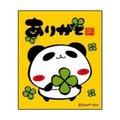 Miki-panda