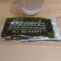 happysuzuki