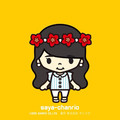 sayachun