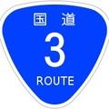 Route3fukuoka