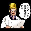 takahiro1115