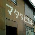 taka_yu