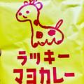☆けぃチャン☆