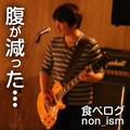 non_ism