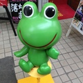 kumagoro1997