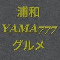 YAMA777