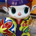 柚子胡椒姫